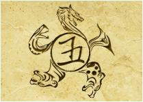 Logotipo Kung Fu estilo 5 animales