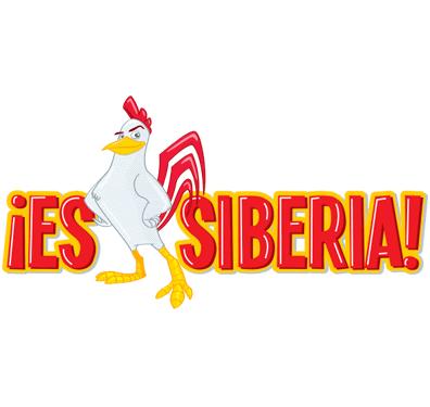 Diseño de Logotipo Es Siberia